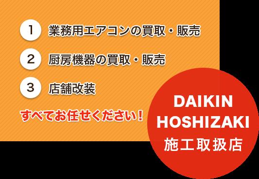 株式会社鈴木総業